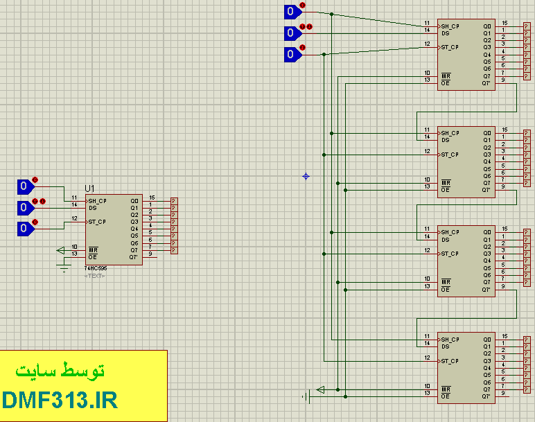 IC Shift Register 74hc595
